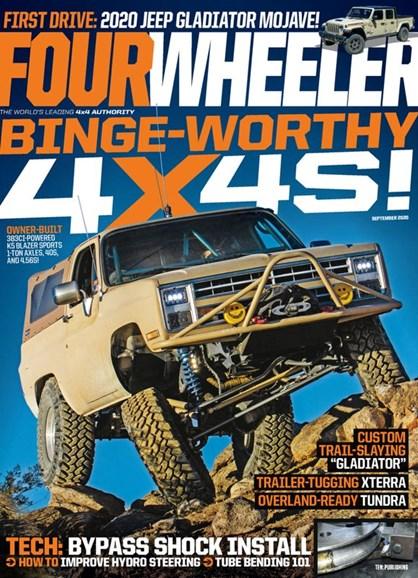 Four Wheeler Cover - 9/1/2020