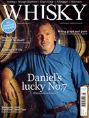 Whisky | 8/2020 Cover
