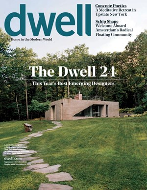 Dwell Magazine | 9/2020 Cover