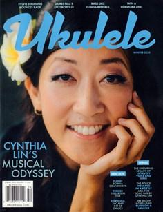Ukulele | 12/2020 Cover