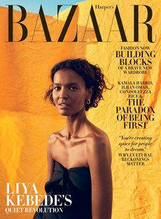 Harper's Bazaar | 11/2020 Cover