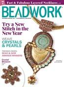 Beadwork | 12/2020 Cover