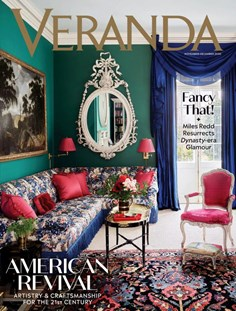 Veranda | 11/2020 Cover
