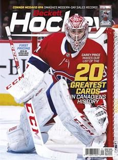 Beckett Hockey   9/2020 Cover