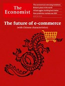 The Economist | 1/2021 Cover