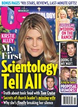 Us Weekly | 12/2020 Cover